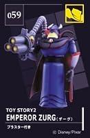 ディズニーマジカルコレクション トイ・ストーリー2 059 ザーグ