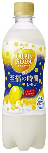 アサヒ飲料 カルピスソーダ 至福の時間レモン 500ml ×24本