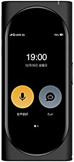ARCHISITE Langogo Genesis BK 【Langogo】92言語 即時翻訳 eSIM付 AI 翻訳機 + WiFiルーター ブラック