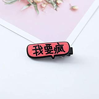 Gzgx Korean Funny Characters, Women's Hairpin, Girl's Acrylic Clip, Girl's Soft Cute Hairpin, Duck Bill Hairpin(I'm Going ...