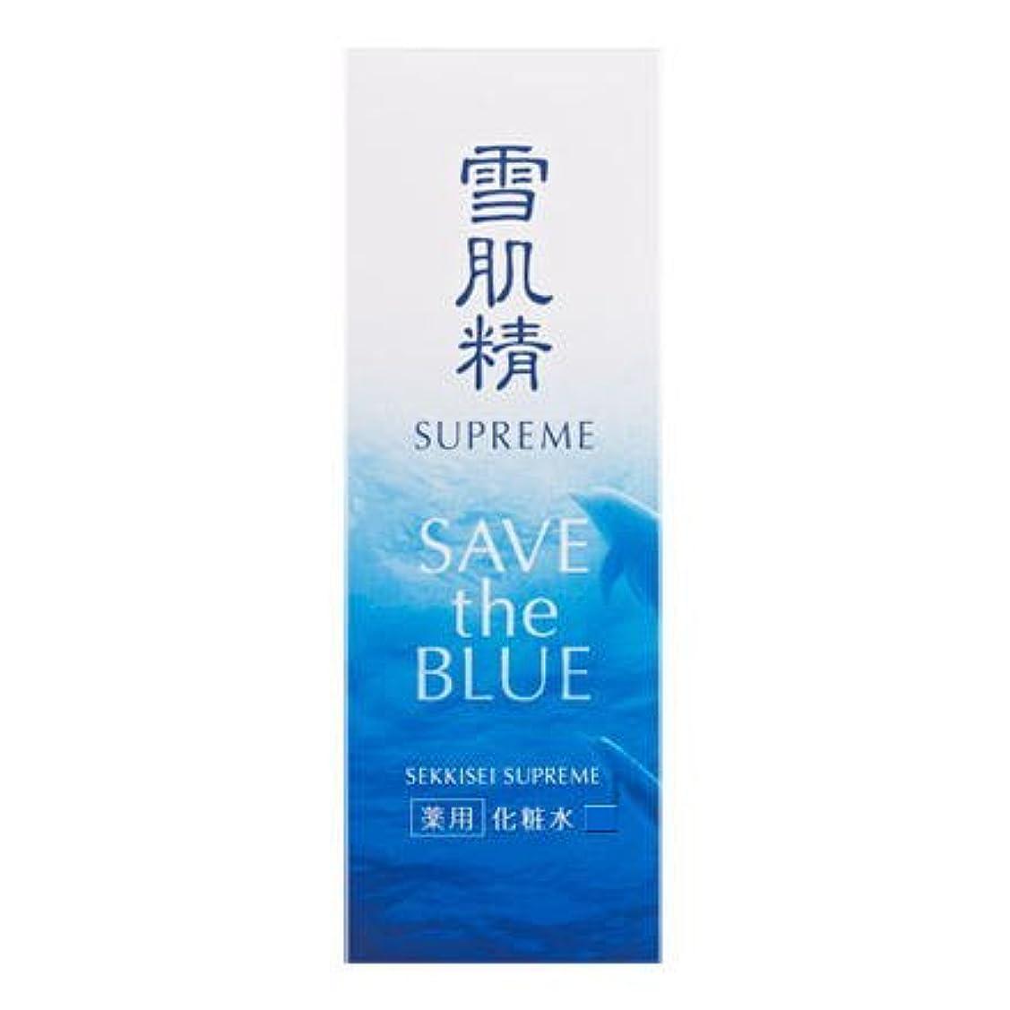 守る乱闘食欲コーセー 雪肌精 シュープレム 化粧水 Ⅰ 400ml アウトレット