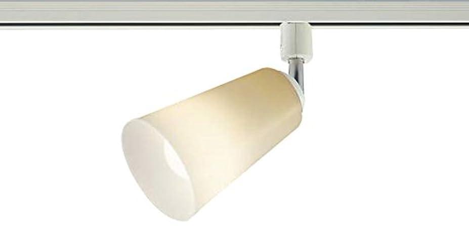 提供するジャングル実り多いコイズミ照明 スポットライト プラグ 白熱球100W相当 電球色 AS40367L