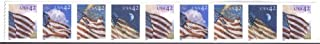 2008 American Flag 24/7 (perf 11) #4239a PNC Strip of 9 x 42 cents US Postage Stamps