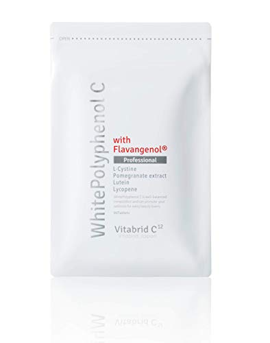ホワイトポリフェノール C 太陽対策サプリ [ 美容 シミ そばかす ビタミンC ] ビタブリッド 90粒入/30日分