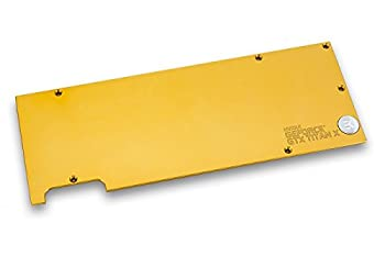 EK-FC Titan X Backplate - Gold