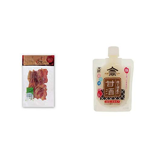 [2点セット] 薫製達人 豚バラベーコン燻製(60g)[飛騨山椒付き]・天領 造り酒屋の甘酒 ストレートタイプ(130g)