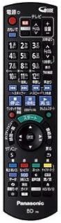 Panasonic ブルーレイディスクレコーダー用リモコン N2QAYB000905