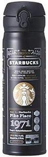 海外限定 スタバ ストーリーブラックタンブラー 保温保冷ボトル Starbucks JNL Story Black Thermos 500ml [並行輸入品]