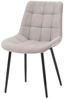 Boomersun Juego de sillas de comedor con cojines de tela, sillas auxiliares, sillas auxiliares, sillas de invitados con patas de metal para comedor, sala de estar, cocina