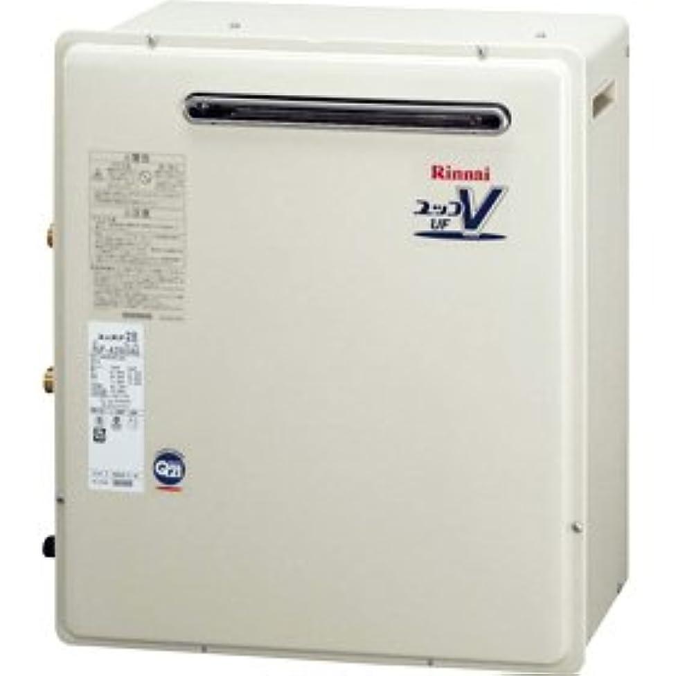 相反する家畜噴水リンナイ ガスふろ給湯器 20号 RUF-A2003SAG(A) オートタイプ LPG(プロパンガス)