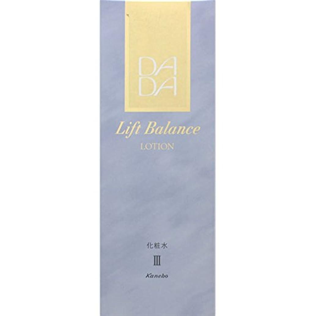 エレメンタル花輪入口【カネボウ】 DADA(ダダ) B15 リフトバランスローションIII しっとり 120ml