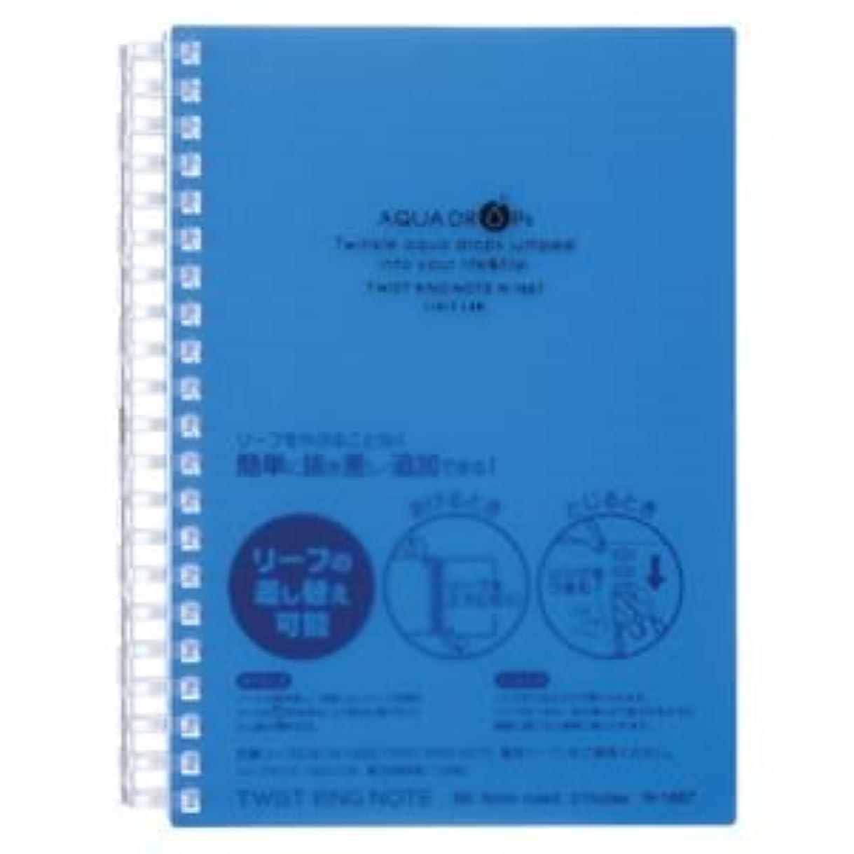 案件ドア顎(業務用セット) リヒトラブ AQUA DROPs ツイストリング?ノート B6判 N-1667-8