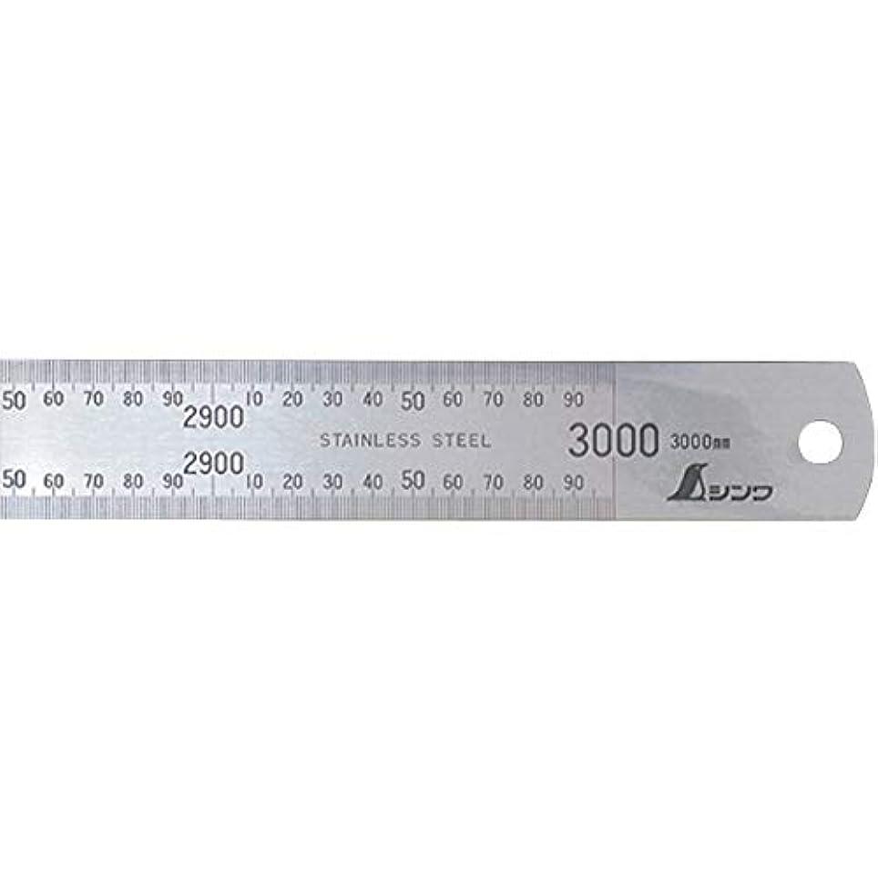 入場料演じる受け入れる3000mm ステン直尺(14079)