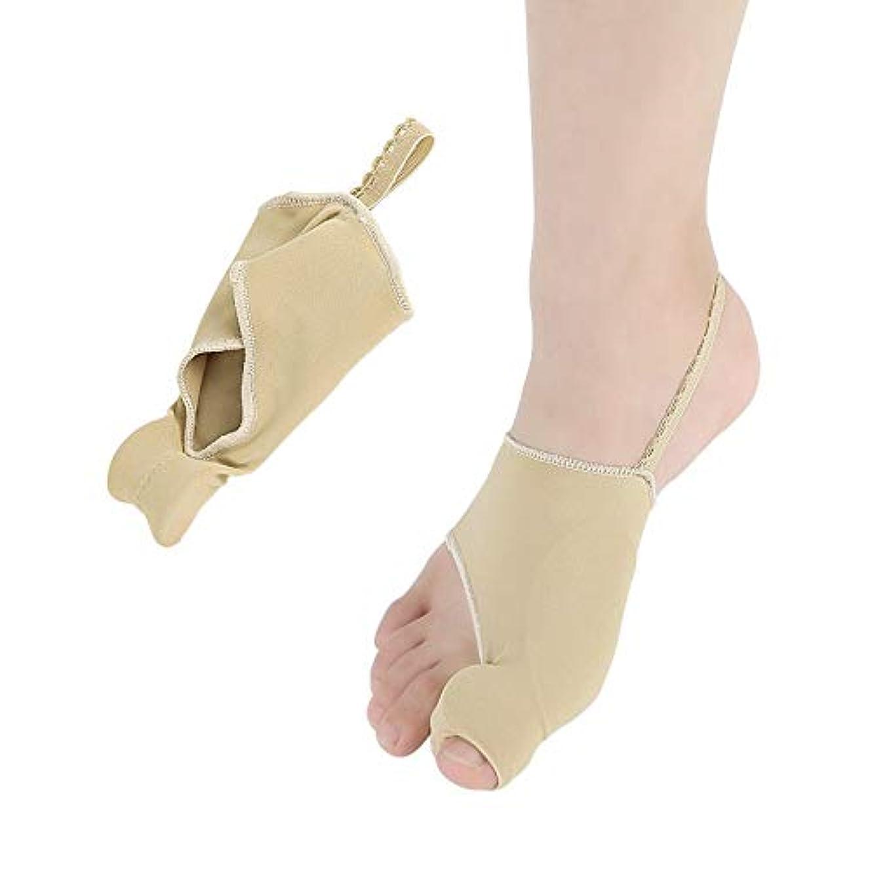 疲れたスチュワーデス機械的に外反母趾の治療治療痛み足の親指の関節、ハンマーのつま先、つま先のセパレータースペーサーストレートナースプリントエイド手術治療