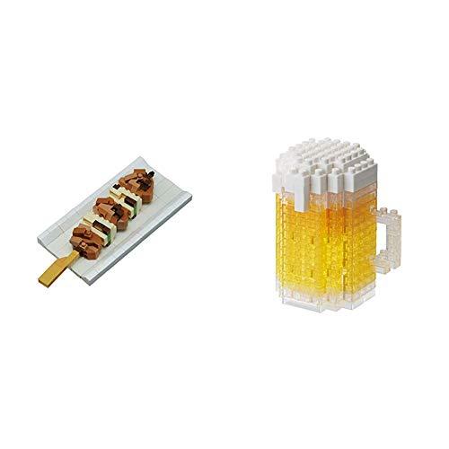 ナノブロック アワードセレクション 焼き鳥 NBC_292 & ナノブロック ビール NBC_245【セット買い】