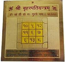VRINDAVANBAZAAR.COM Shree Guru Yantra/Brihaspati Yantra/Brihaspati Planet Yantra Idol