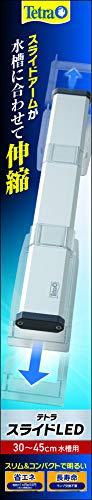 テトラ (Tetra) スライドLED 30~40cm水槽用 水槽用 ライト アクアリウム 熱帯魚 メダカ 金魚