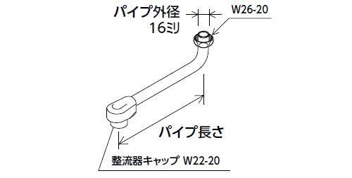 KVK PZ511-24 断熱自在パイプ13 12 240 家庭日用品