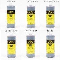 クラフト社 レザークラフト用 液体染料 (F) レザーダイ 944ml 22036 19・黒