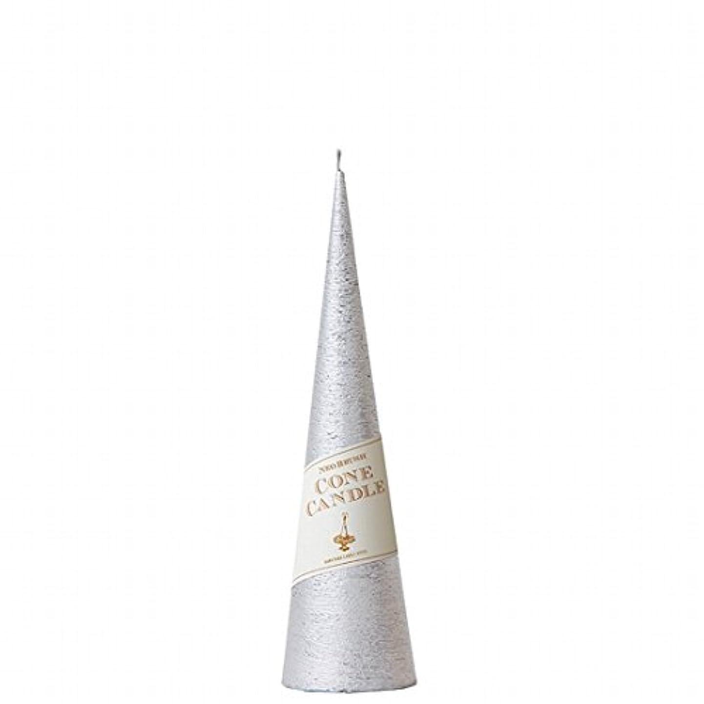 インク歌う話すkameyama candle(カメヤマキャンドル) ネオブラッシュコーン 230 キャンドル 「 シルバー 」(A9750120SI)