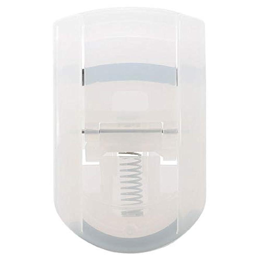 ぐるぐる最小化する煩わしい無印良品 ポータブル アイラッシュ カーラー Portable Eyelash Curler