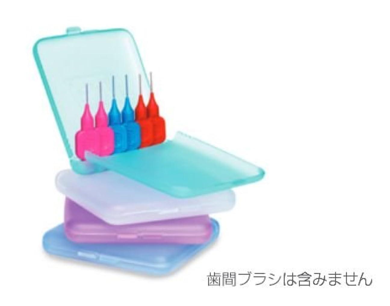 栄光のカウントアップ複製するクロスフィールド TePe テペ 歯間ブラシ専用ケース