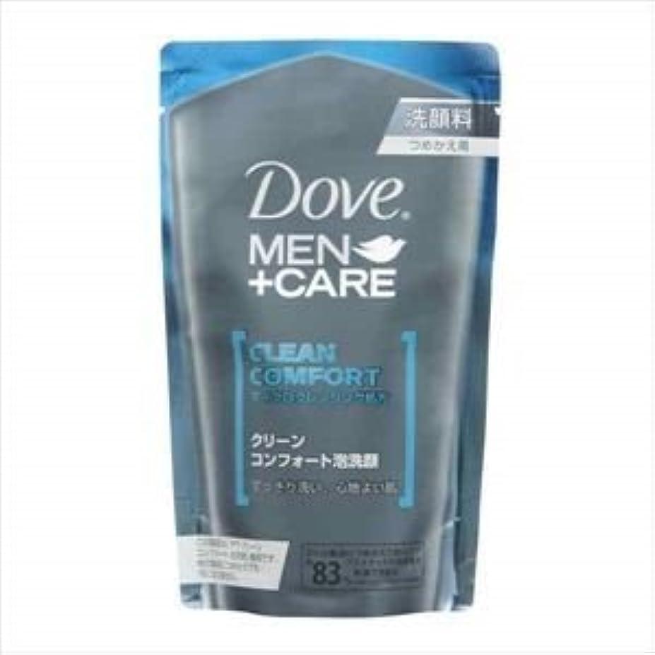 アシュリータファーマン潤滑する安西ダヴ クリーンコンフォート 泡洗顔 つめかえ用 110ml ×3個