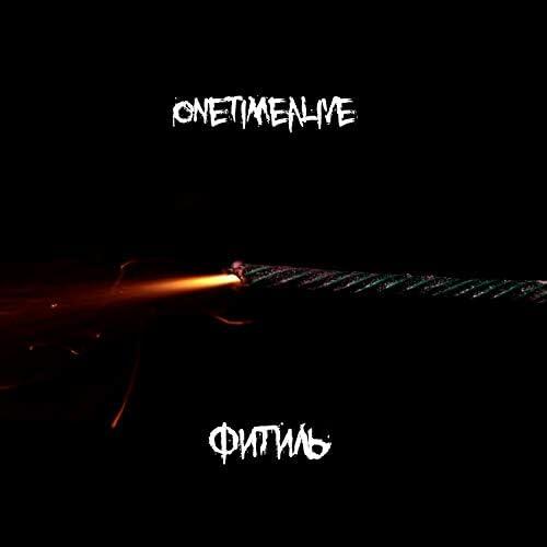 OneTimeAlive