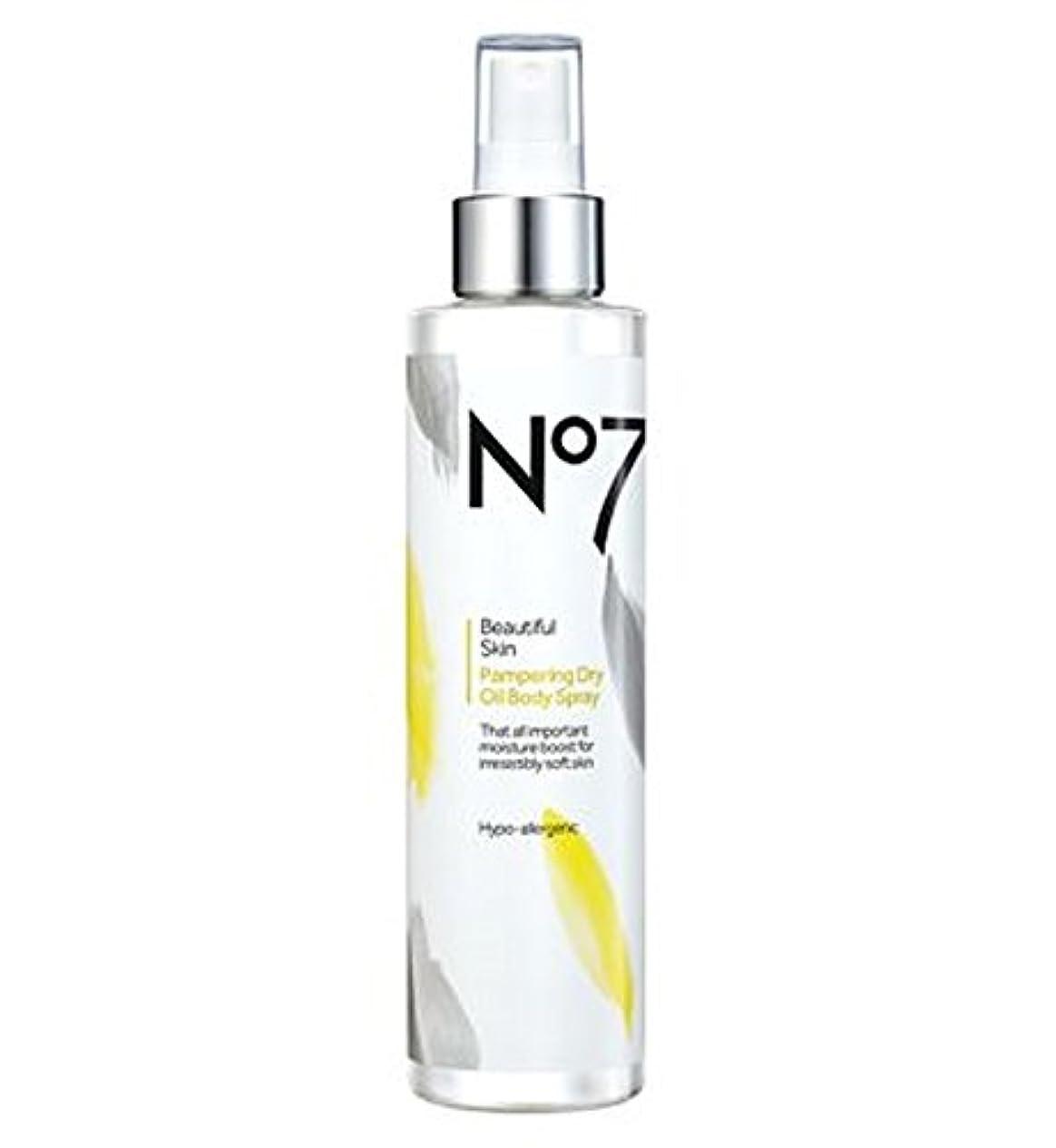 特殊デッド白いNo7美肌贅沢ドライボディオイル (No7) (x2) - No7 Beautiful Skin Pampering Dry Body Oil (Pack of 2) [並行輸入品]