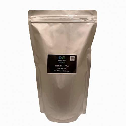 カルシウム 肥料 アクアポニックス 有機 オーガニック 2kg