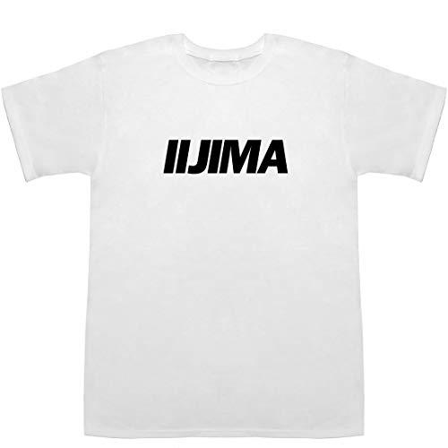 IIJIMA 飯島 飯嶋 イイジマ Tシャツ ホワイト M【飯島三智】【飯島勲】