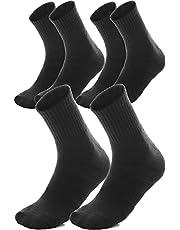靴下 メンズ スポーツソックス 3足セット 消臭抗菌 足首 25-28cm くるぶし スニーカー