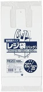 ジャパックス レジ袋(乳白)省資源 関東20号/関西35号 100枚×20冊×3箱入