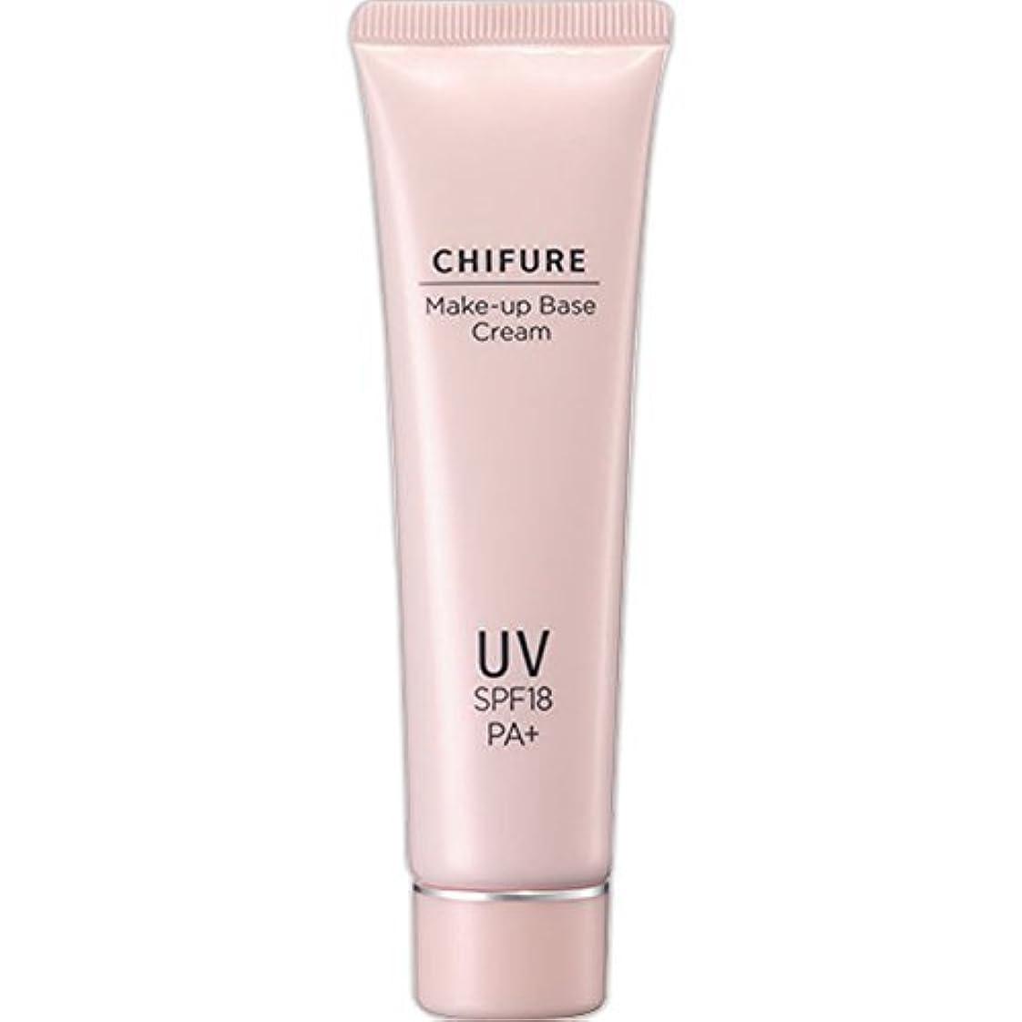 プレート切断する水差しちふれ化粧品 メーキャップ ベース クリーム UV MベースクリームUV