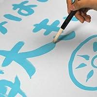 木と字の神林 水書きグー 全紙サイズ【シートタイプ】136×70cm 書き初め練習 青 1枚