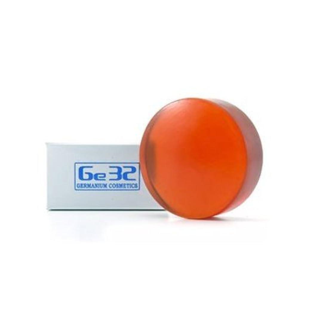 蓋リッチ初期のベルクール フェイスクリエイト Ge ソープ 100g×3個セット