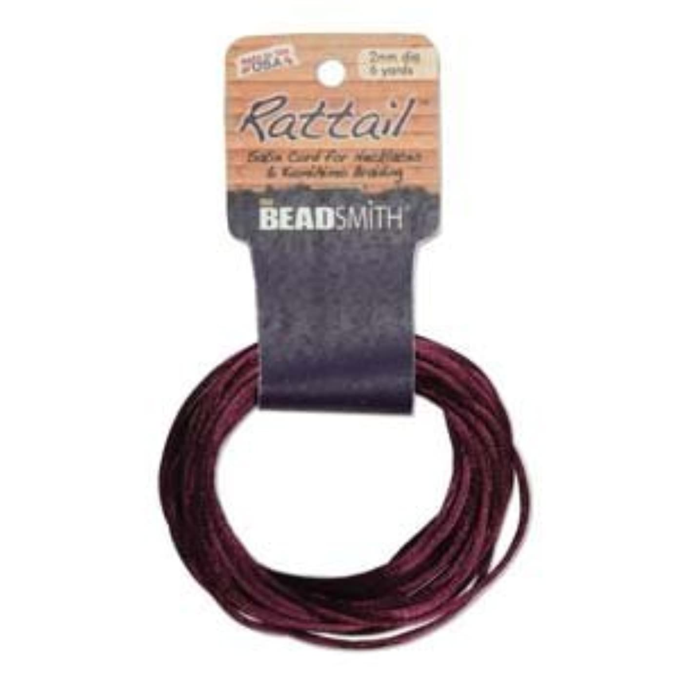 1mm Satin Rattail Braiding Cord Plum 6 Yards For Kumihimo and Craft