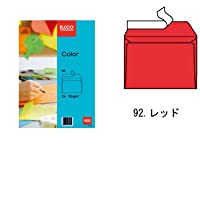 ELCOcolor封筒C4 10枚 red 7463592