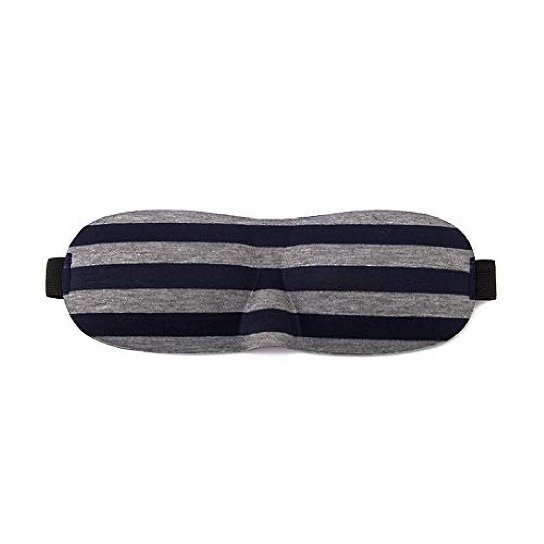 頑固な論文薄いですNOTE 3d睡眠アイマスク睡眠補助目隠し遮光シェードアイパッチ包帯用目の睡眠男性女性旅行残りの健康