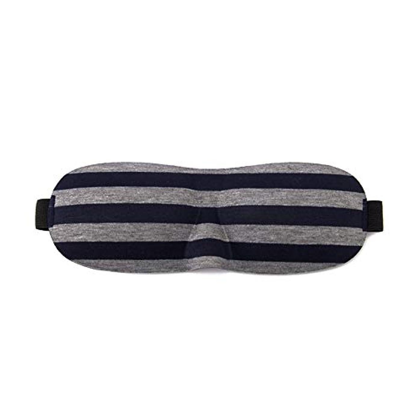 ダルセット内部高価なNOTE 3d睡眠アイマスク睡眠補助目隠し遮光シェードアイパッチ包帯用目の睡眠男性女性旅行残りの健康