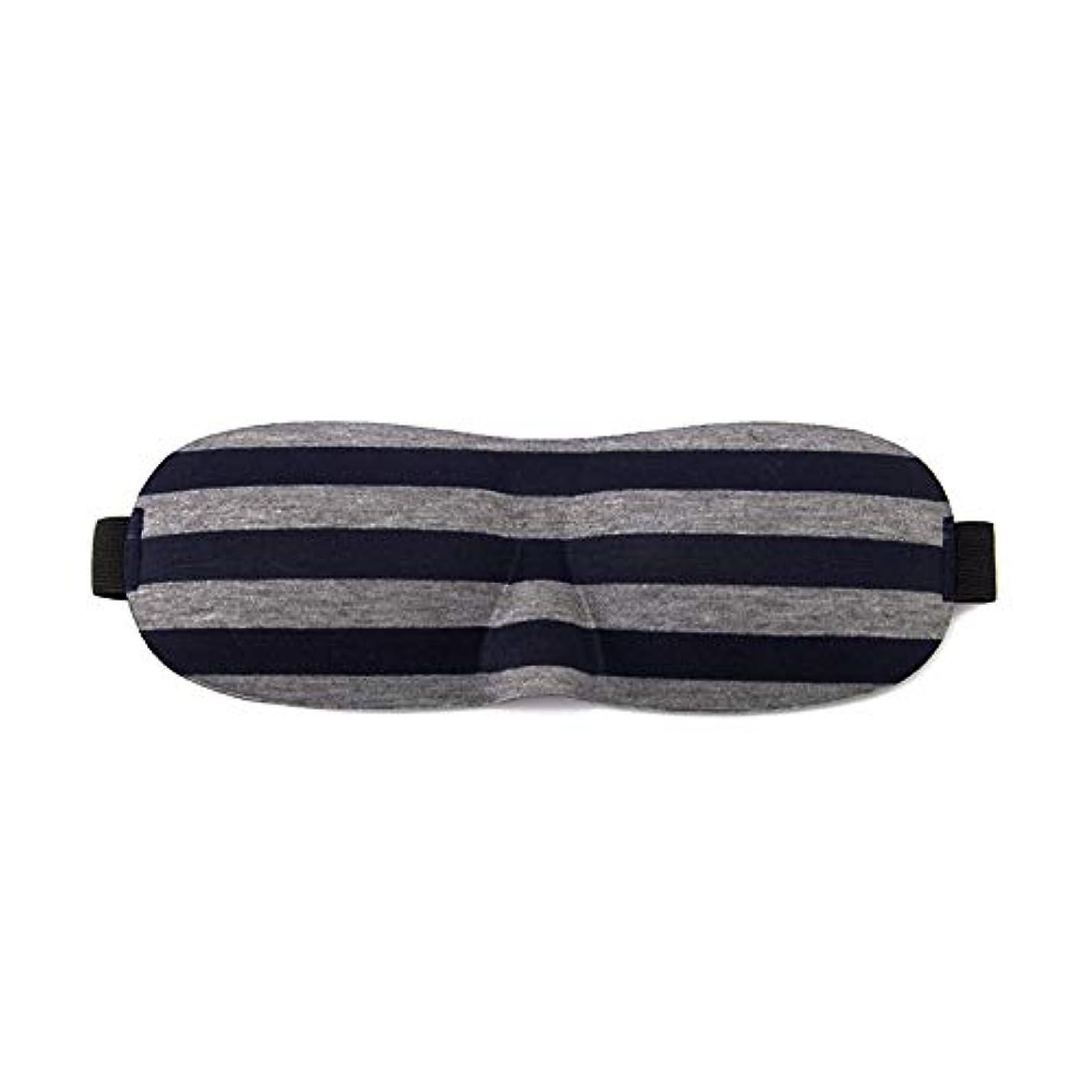 家事ひどく変わるNOTE 3d睡眠アイマスク睡眠補助目隠し遮光シェードアイパッチ包帯用目の睡眠男性女性旅行残りの健康