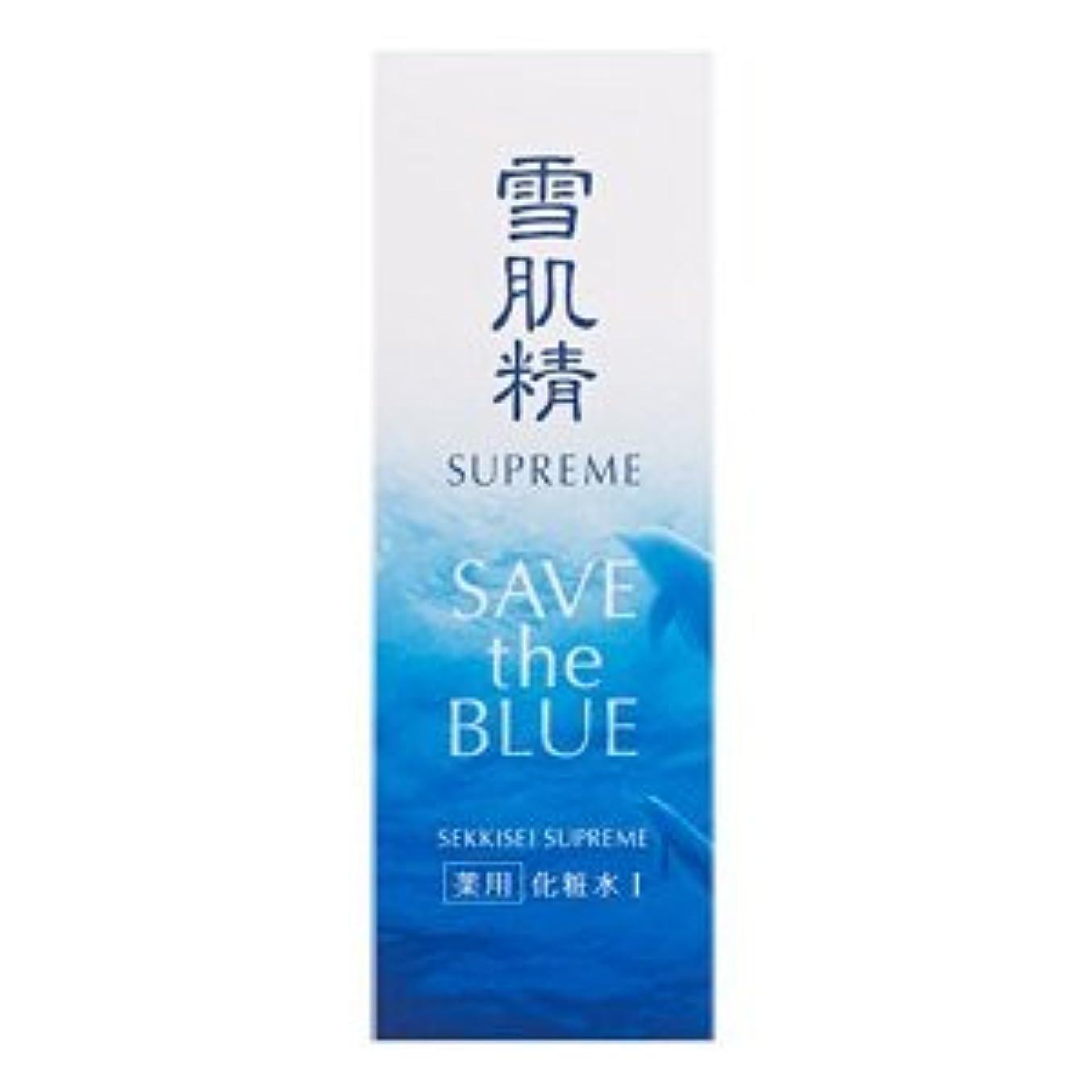 現れる変形クリアコーセー 雪肌精 シュープレム 化粧水 Ⅰ みずみずしいうるおい 400ml アウトレット