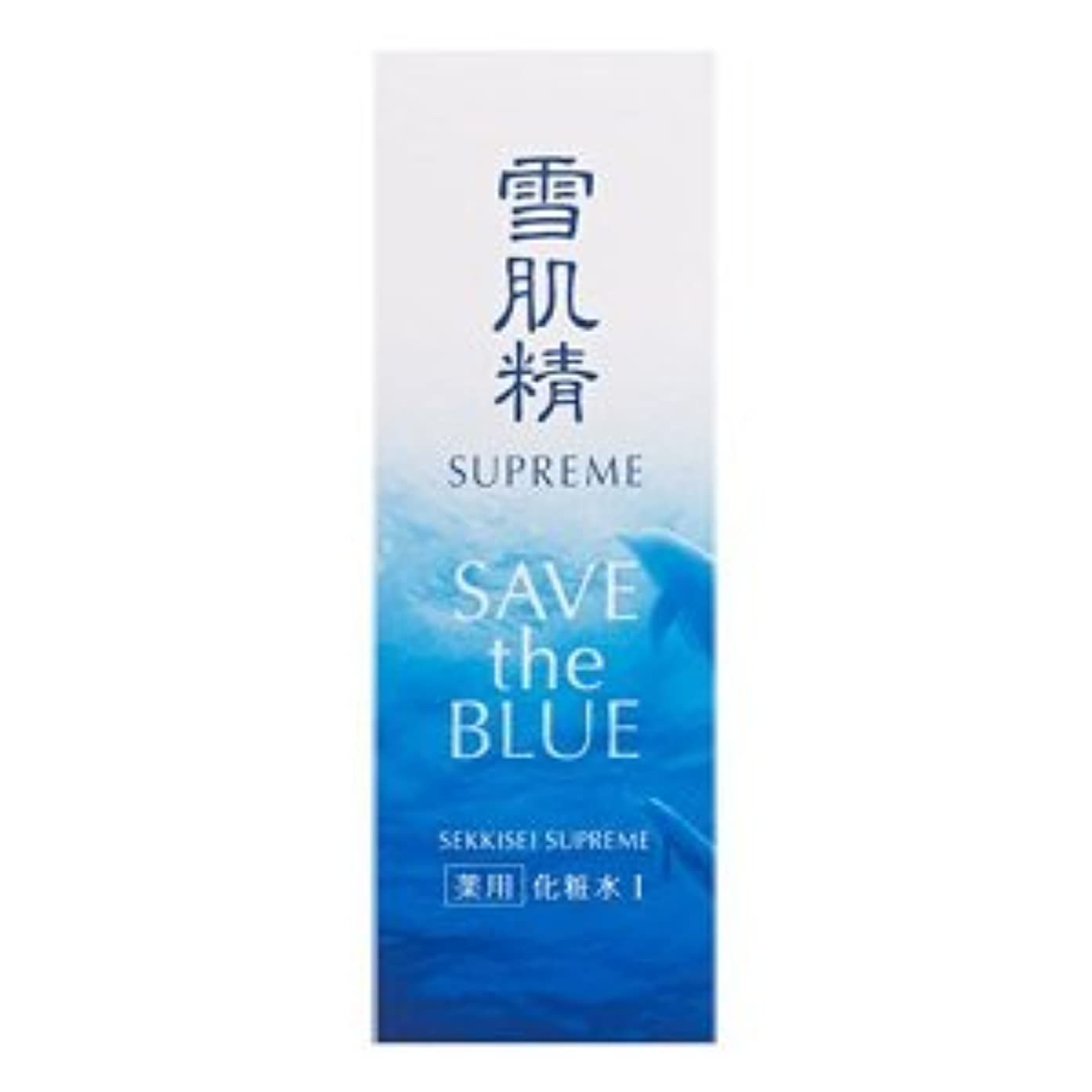 主張用心深い広告するコーセー 雪肌精 シュープレム 化粧水 Ⅰ みずみずしいうるおい 400ml アウトレット