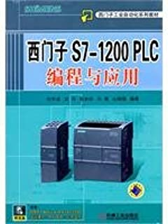 Siemens S7-1200 PLC programming and application - (with 1DVD)