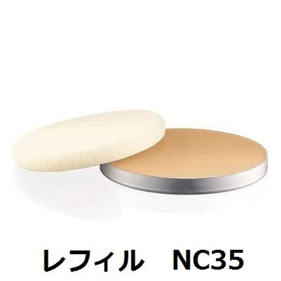 ワイプ安定ご近所マック(MAC) ライトフルC+SPF 30ファンデーション レフィル #NC35 14g [並行輸入品]