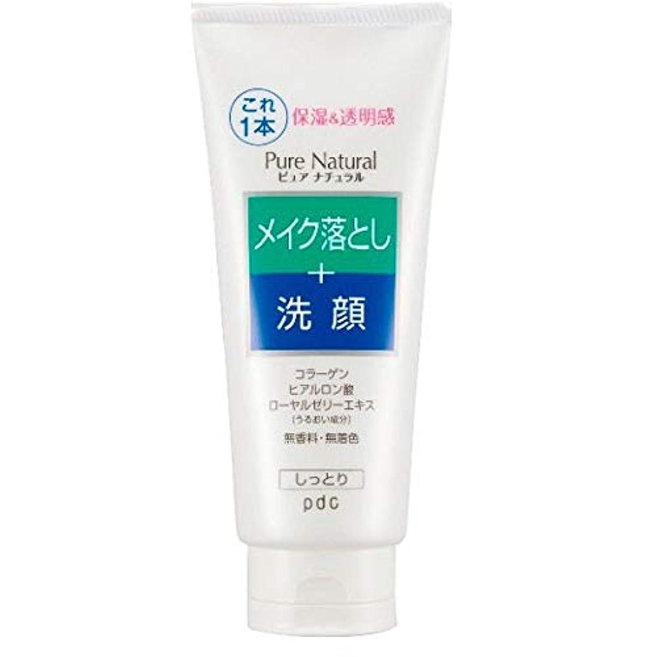 研究キャラバン接尾辞【pdc】pdc ピュアナチュラル クレンジング洗顔 170g