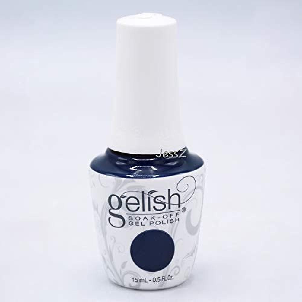 現像半球記念日Gelish Soak-Off Gel - African Safari Collection - No Cell? Oh Well! - 15 ml/05 oz