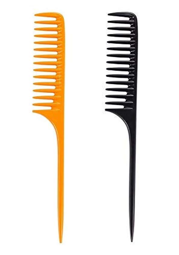 付属品好戦的な誓約Louise Maelys 2pcs Wide Tooth Rat Tail Comb for Curly Hair Styling Detangle Hair Combs Black and Yellow [並行輸入品]
