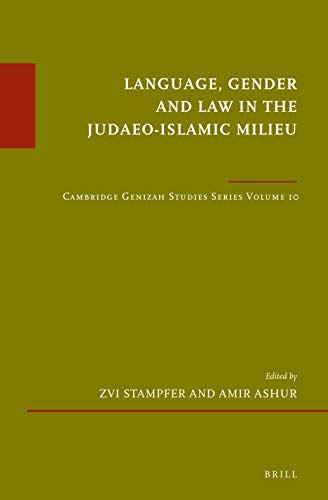 Compare Textbook Prices for Language, Gender and Law in the Judaeo-Islamic Milieu  Cambridge Genizah Studies Series Volume 10 Études Sur Le Judaïsme Médiéval, 82 / Cambridge Genizah Studies, 10  ISBN 9789004422162 by Zvi Stampfer