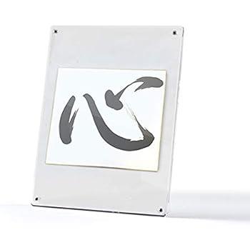壁掛け/卓上 縦/横 可能 マグパチ フォトフレーム アクリル製 日本製 B4判サイズ 016-0000 写真立て 写真たて フォトスタンド ポスターフレーム 額縁 賞状